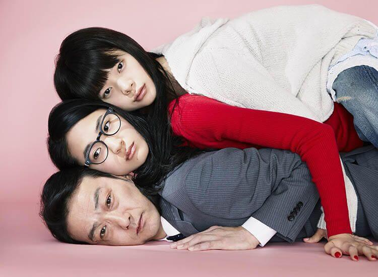 TIFF 2015 Her Father