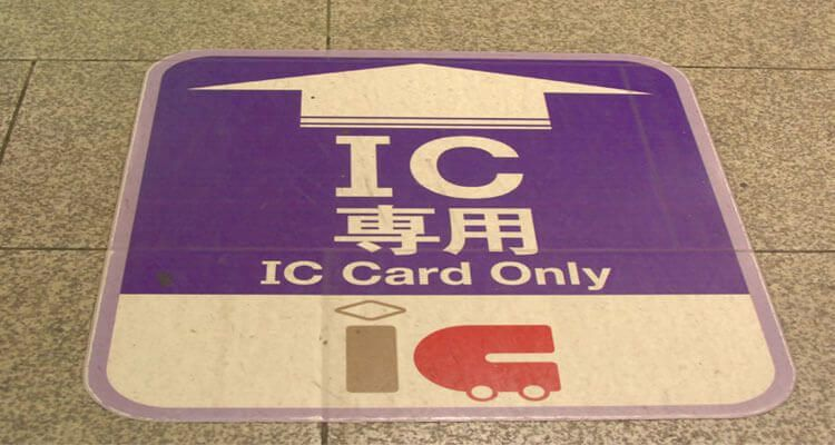 IC CARD CJ
