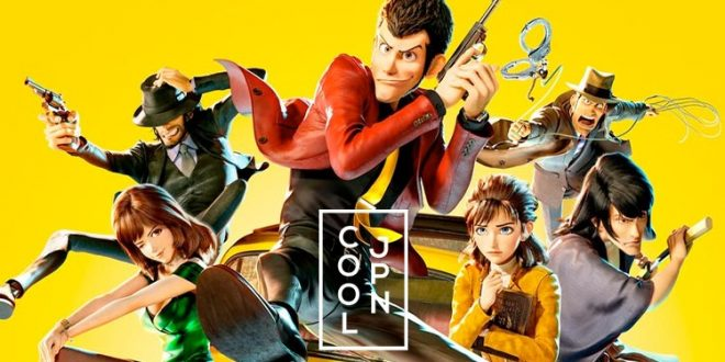 Review de Lupin III: The First